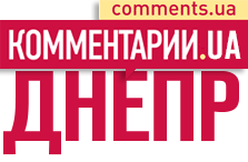 //dnepr.comments.ua